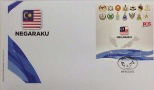 Malaysia FDC with RM3 Miniature Sheet (14.09.2017) - Negaraku