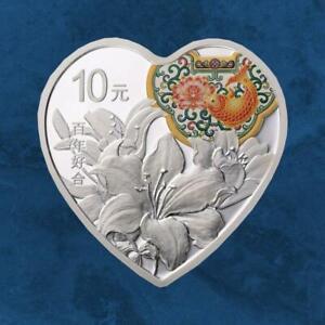 China - Auspicious culture - Love - 10 Yuan 2020 PP Silber - 30 Gramm