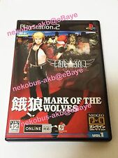 [Used] Garou - Mark Of The Wolves - PlayStation 2 [PS2] [NEOGEO] [Japan import]