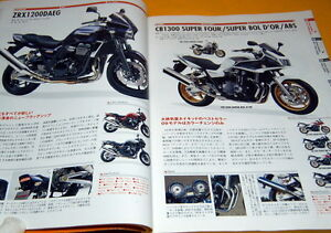 ALL-Motorcycle-Motorbike-Bike-in-Japan-2009-photo-book-japanese-rare-0041