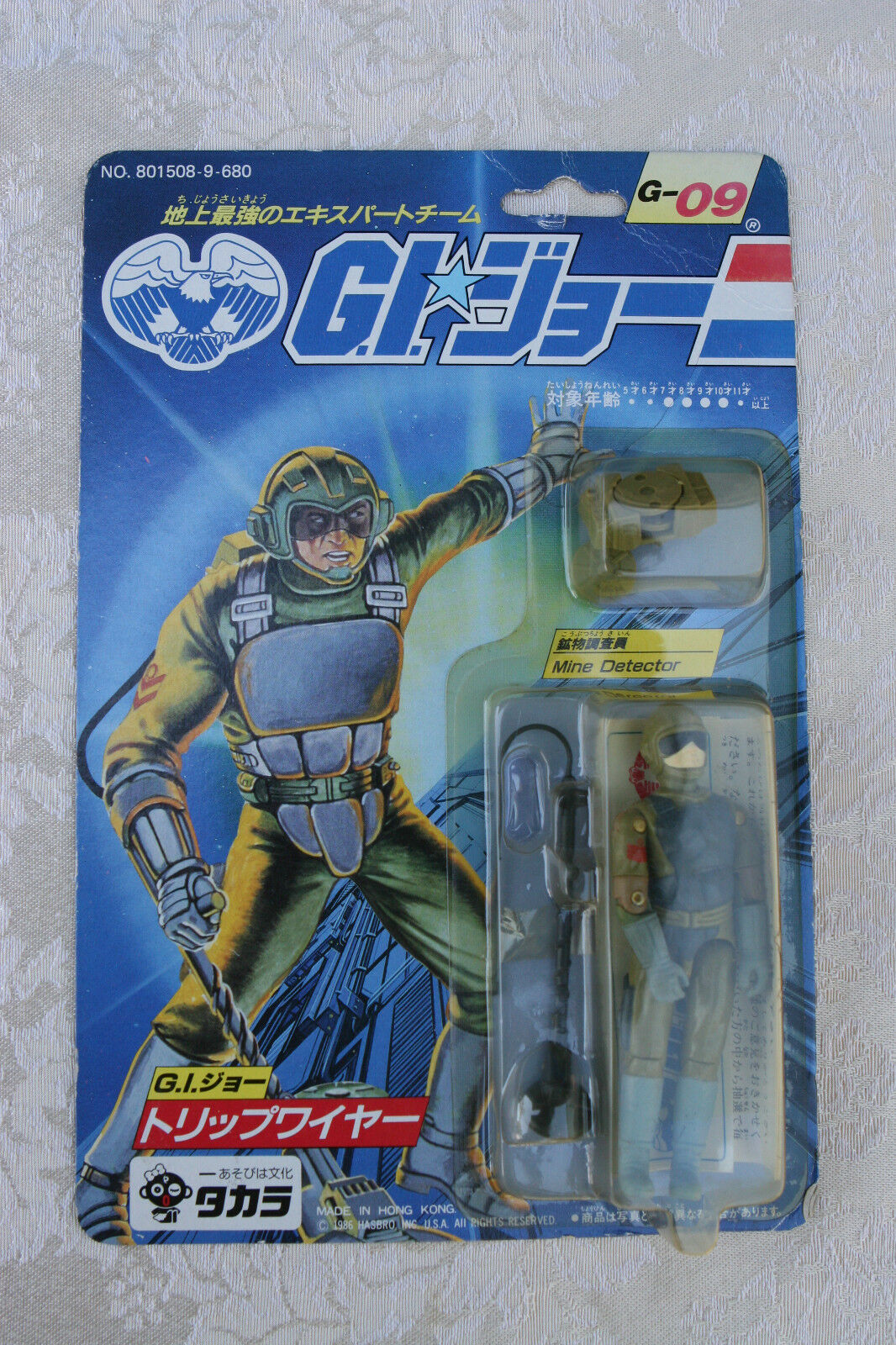 1986 Takara GI Joe Mine Detector Trip Wire MOC In Star Case