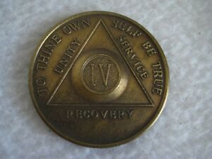 Vintage-Alcoholics-Anonymous-4-Year-Bronze-Token-Coin-Chip-AA-BACK