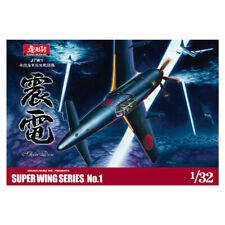 1PE Zoukei-Mura 1//32 IJN Fighter Aircraft Kyushu J7W1 Shinden Undercarriage