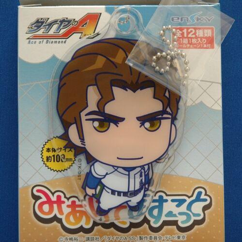 Diamond no Ace-miagete mascotte-Furuya Yuki Todoroki Sanada Narumiya Kominato