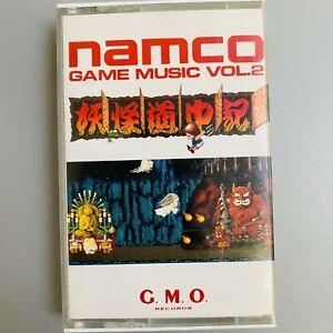 NAMCO-Game-Music-VOL-2-Soundtrack-Youkaidoutyuuki-etc-Retro-NES-Cassette-Tape