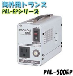 SWALLOW Transformer Pal-Ep Serie PAL-500EP 220V-230V Tracking Nummer Neu