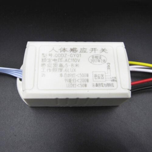 IR Infrared Body Motion Sensor Automatic Auto Light Lamp Control Switch 110V