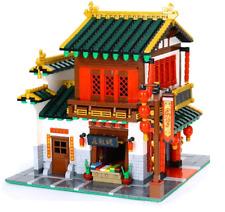 Xingbao Chinesische Bank XB-010232955 Klemmbausteine Neu+OVP aus Deutschland