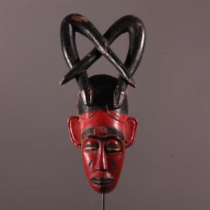 7606-Kleine-Familie-Maske-des-Gouro-Schlange