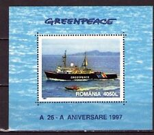 STAMPS ROMANIA 1997 SC # 4145 SHIP,GREENPEACE,SHIPS MNH