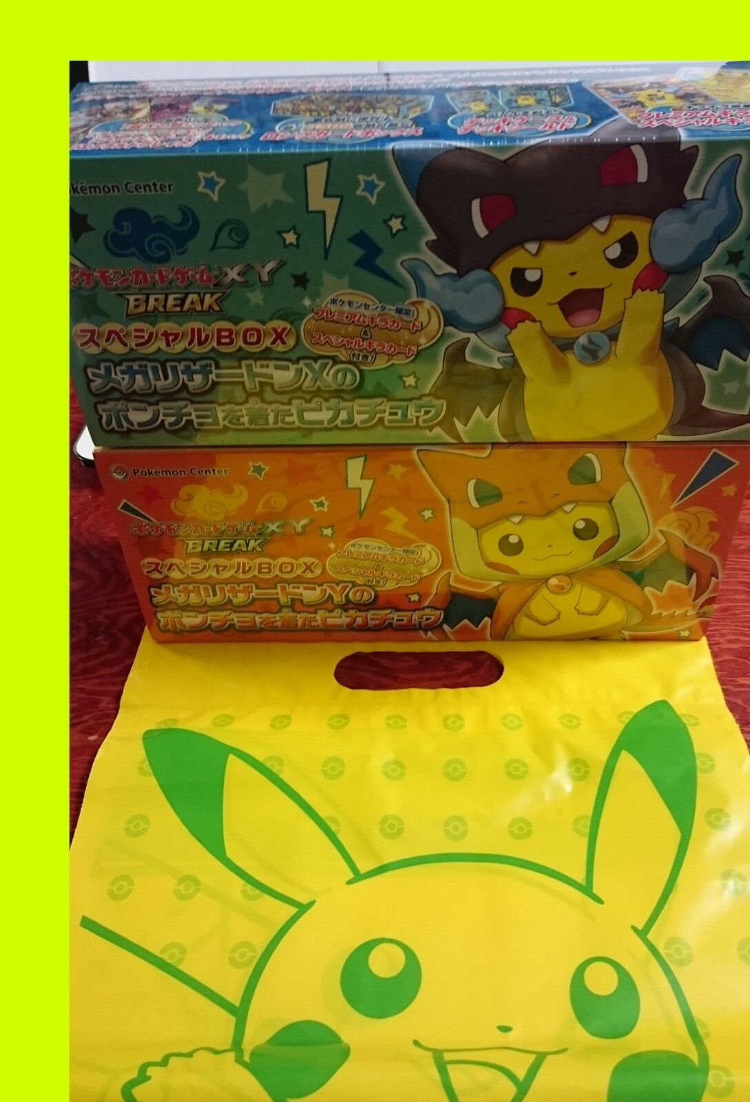Pokemon Card - Special Special Special Box Pikachu Cosplay Charizard center Dracaufeu X & Y 4607d6