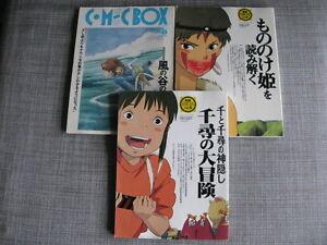 STUDIO-GHIBLI-JAPAN-BOOK-SET-X3-NAUSICAA-MONONOKE-SPIRITED-AWAY-CEL-SETTEI-ART