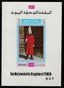 Yemen (215) 1970 Philympia - Guard on Sentry Duty deluxe sheet unmounted mint
