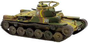 F-Toys-Battle-Tank-Vol-2-1-144-Chiha-Type-79-1B