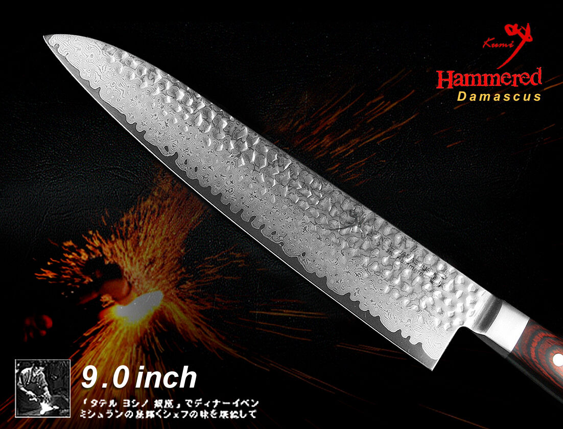 NEW Damascus VG10 Steel Chef's Knife 9.0  Gyuto Full-Tang Wood-Handle Handmade