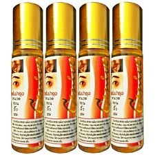 BEARD HAIR GROWTH SERUM Sideburns Eyebrow Mustache FULLER LONGER THICKER GINSENG