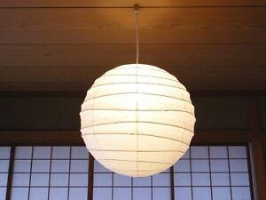 Isamu-Noguchi-Ozeki-AKARI-55D-Lamp-Shade-Only-From-Japan-Genuine-Fast-Shipping