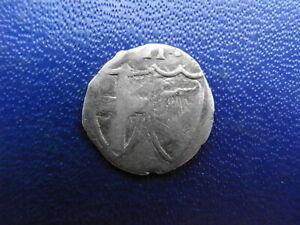 Commonwealth Silver Halfgroat 1649-60