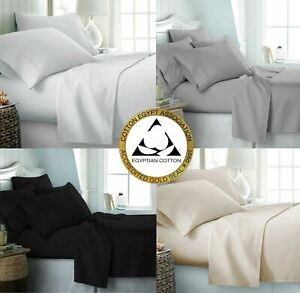 100-Egyptian-Cotton-500-Thread-Count-Bedding-Fitted-Flat-Sheet-Duvet-Quilt-Set