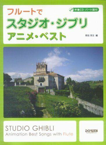 Everyne/'s Piano Duet Studio Ghibli Sheet Music Book