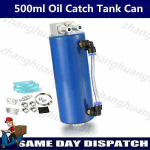 500ML-BLUE-ROUND-OIL-RESEVOIR-CATCH-TANK-CAN-ALLOY-12MM-FITTINGS-KIT