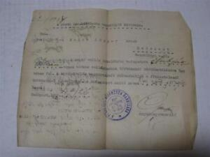 1934-MANUSCRIPT-DOCUMENT-OF-CONVERSION-TO-JUDAISM-in-Hungary-SIGNATURES-Judaica