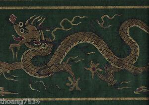 Chinese Dragon Asian Design Theme Oriental Green Gold 13