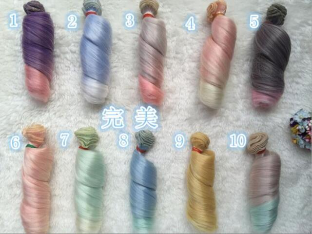 1 pcs DIY Doll Hair ,High-temperature Wire Curly Hair for BJD SD doll Yeluoli