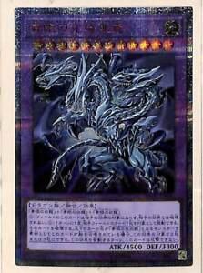 Yugioh  PSA 10 GEM MINT Blue-Eyes Alternative Ultimate Dragon Secret Japanese