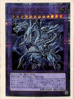 Japanese Yugioh Blue Eyes Alternative Ultimate Dragon 20th Jpc00 20th Secret Ebay