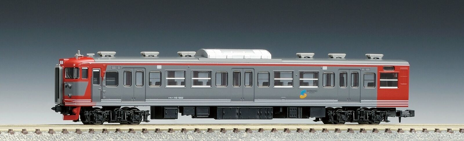 Shinano Railway Electric Train Series 115 (3-Coche Set) (Model Train)