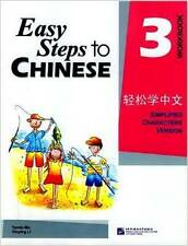 Easy Steps To Chinese 3  (workbook)