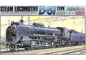 1/50 D51 Normal Model Kit Micro Ace Arii 1/50 Steam Locomotive by Micro Ace
