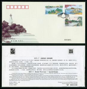 CHINA 2015-7 Slender West Lake CC/FDC
