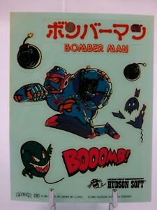 Bomber-Man-original-sticker-board-1985-Hudson-Nintendo-Japan-VERY-RARE-BRAND-NEW