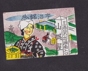 Old Matchbox label Japan BN38768 Woman - France - Old matchbox label. Authentic. Stichworte: Philumenie , Matchbox Labels , Lucifers , Zündhölzer , Streichhölzer , Safety Matches , Zündis , Etiquettes , matchlabel , matches, matchboxes, matchbox, fosforos, tndstickor, tndstikker, fiammiferi, - France
