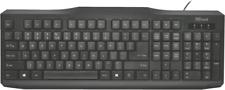 Artikelbild Classicline Keyboard