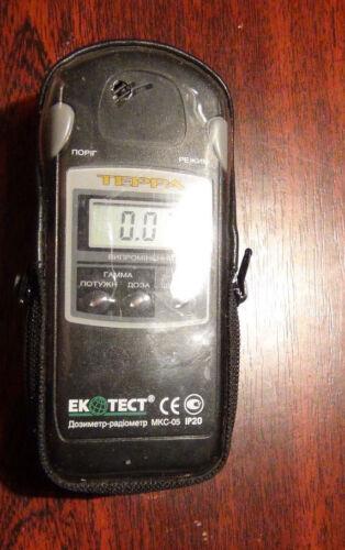 Terra MKS 05 Ecotest Dosimeter Radiometer Geiger Counter Radiation Detector