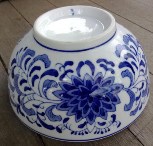 1 Large or 2 Medium Blue White Oriental Rice Bowl s Hydrangea Grapes Flowers