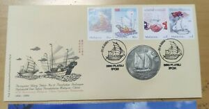 2004 Malaysia China 30 Years Relationship 4v Stamp FDC inlaid Cheng Ho Ship Coin