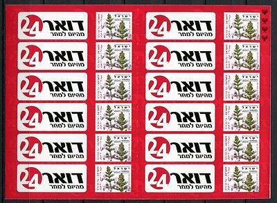Briefmarken Israel 2012 Heilpflanzen Neudruck Iv Medicinal Plants Markenheft ** Mnh 100% Original