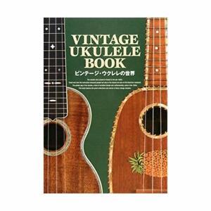 Vintage-Ukulele-Book-Martin-KAMAKA-Martin-Gibson-Famous-Music
