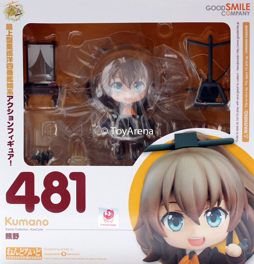 Nendoroid  481 Kumano Kantai Collection -KanColle- Good Smile Company USA