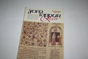 Yom-Kippur-Reader-by-Artscroll-Overviews-Laws-and-more