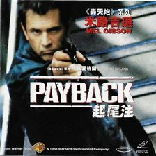 IMPORT HONG KONG! PAYBACK MEL GIBSON 1999 THRILLER RATED R CHINESE SUBTITLES VCD