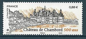 TIMBRE-5331-NEUF-XX-500-ANS-DU-CHATEAU-DE-CHAMBORD