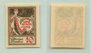 Latvia-1919-SC-61-mint-imperf-f2980