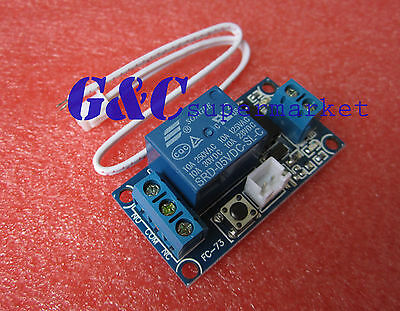 1Pcs 5V One Channel 1 Channel Self-Lock Relay Module for Arduino AVR M34