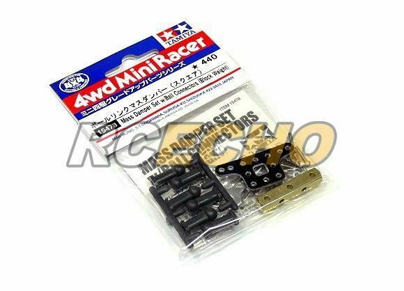 Mass Damper Set W// Ball Connectors Block Weight FRP 15478 For Tamiya Mini 4WD