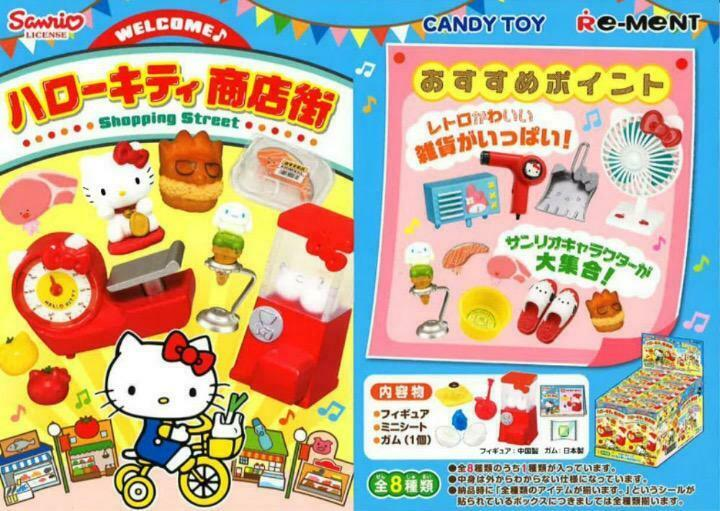 Re-Ment SANRIO Hello Kitty SHOPPING STREET Miniature Figure Full set Rare  10498